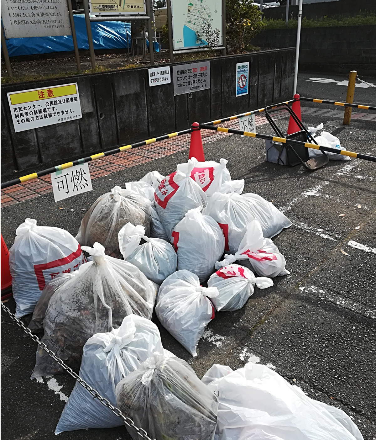 11/17 第25回 藤沢市一日清掃デー開催