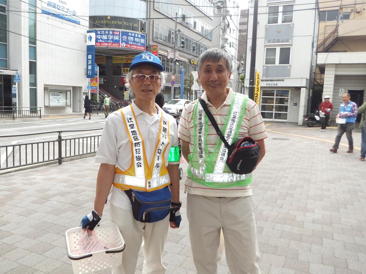 5/13 春の全国交通安全運動に参加