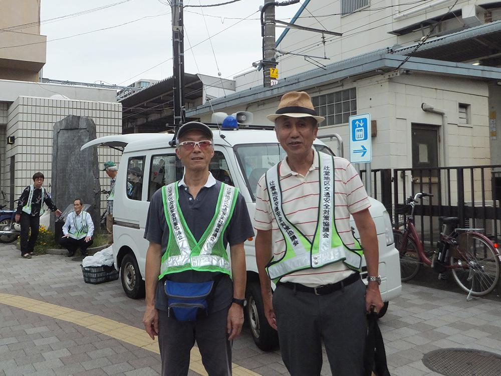 9/24 秋の全国交通安全運動キャンペーンに参加
