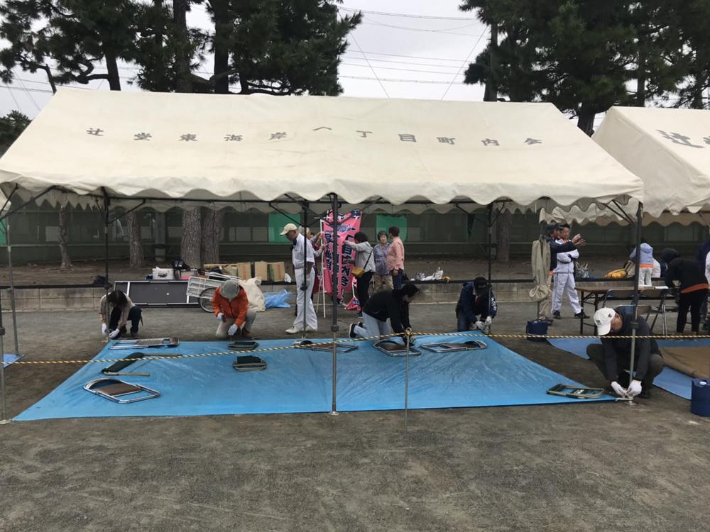10/14 第54回辻堂地区体育レクリエーション大会